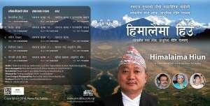 Cover-Himalaima-Hiun